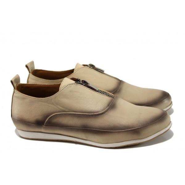 Равни дамски обувки от естествена кожа МИ 195 бежов | Равни дамски обувки | MES.BG