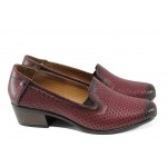 Анатомични дамски обувки от естествена кожа МИ 03-510 бордо кожа | Дамски обувки на ток | MES.BG