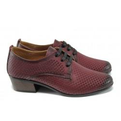 Анатомични дамски обувки от естествена кожа МИ 06-510 бордо | Дамски обувки на среден ток | MES.BG