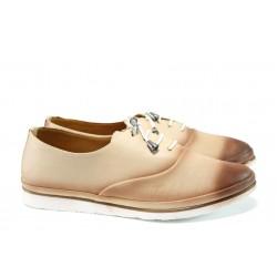 Анатомични дамски обувки от естествена кожа МИ 265 бежов | Равни дамски обувки | MES.BG