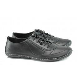 Дамски ортопедични обувки от естествена кожа МИ 061 черен | Равни дамски обувки | MES.BG