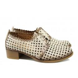 Анатомични дамски обувки от естествена кожа МИ 95 бежов | Дамски обувки на среден ток | MES.BG