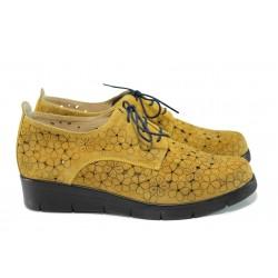 Ортопедични дамски обувки от естествен набук НБ 7663-1058 жълт | Равни дамски обувки | MES.BG