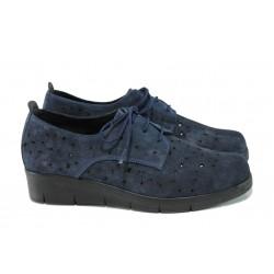 Ортопедични дамски обувки от естествен набук НБ 7663-1058 т.син | Равни дамски обувки | MES.BG