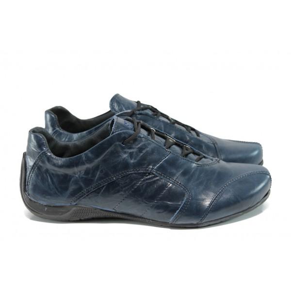 Български юношески спортни обувки от естествена кожа СБ 098 син | Равни обувки | MES.BG