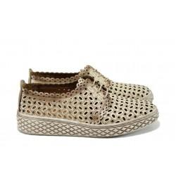 Анатомични дамски обувки от естествена кожа МИ 399 т.бежов | Равни дамски обувки | MES.BG