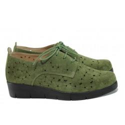 Ортопедични дамски обувки от естествен набук НБ 7663-1058 зелен | Равни дамски обувки | MES.BG
