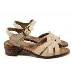 Анатомични дамски сандали от естествена кожа НЛ 202-7251 бежов | Български сандали на ток | MES.BG