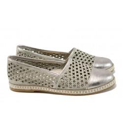 Български ортопедични летни обувки от естествена кожа НБ 3191-1000 злато | Равни дамски обувки | MES.BG