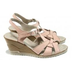 Анатомични български сандали от естествена кожа НЛ 264-15462 розов | Дамски сандали на платформа | MES.BG