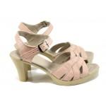 Анатомични български сандали от естествена кожа НЛ 202-6843 розов | Дамски сандали на ток | MES.BG
