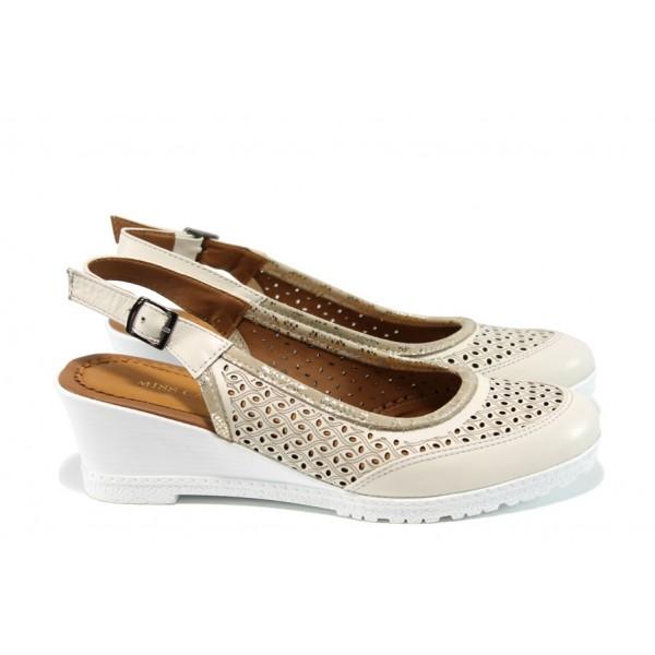 Анатомични дамски обувки от естествена кожа МИ 50-218 бежов | Дамски обувки на платформа | MES.BG