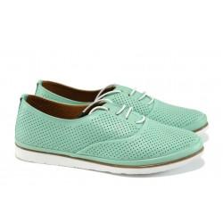 Анатомични дамски обувки от естествена кожа МИ 267 зелен | Равни дамски обувки | MES.BG