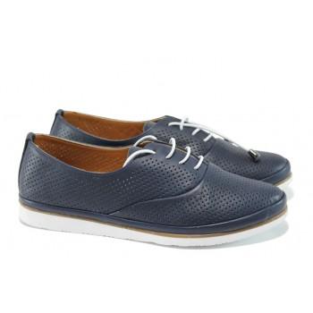 bd578c20474 Анатомични и ортопедични обувки
