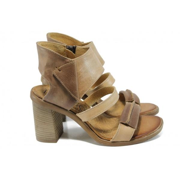 Анатомични български сандали от естествена кожа ИО 1754 бежов | Дамски сандали на ток | MES.BG
