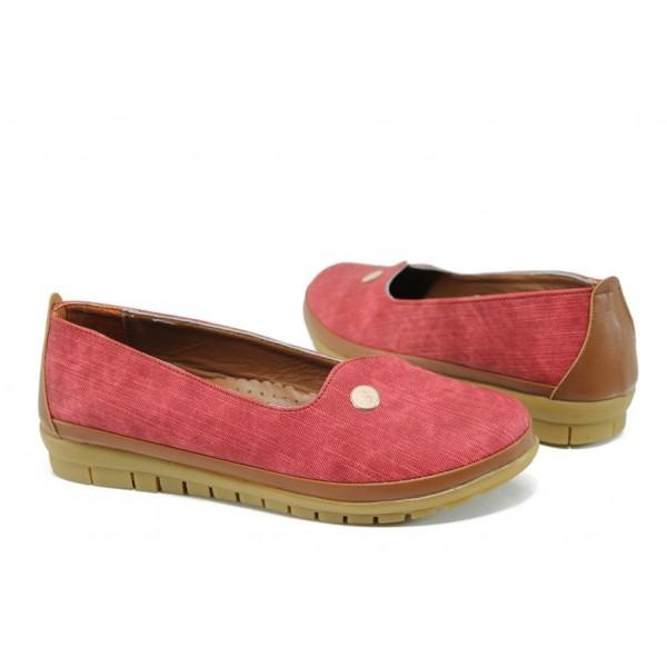 Дамски ортопедични обувки МИ 52 червен | Равни дамски обувки | MES.BG