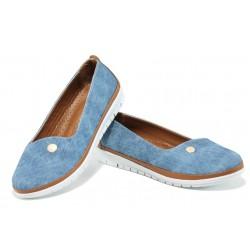 Дамски ортопедични обувки МИ 52 син | Равни дамски обувки | MES.BG