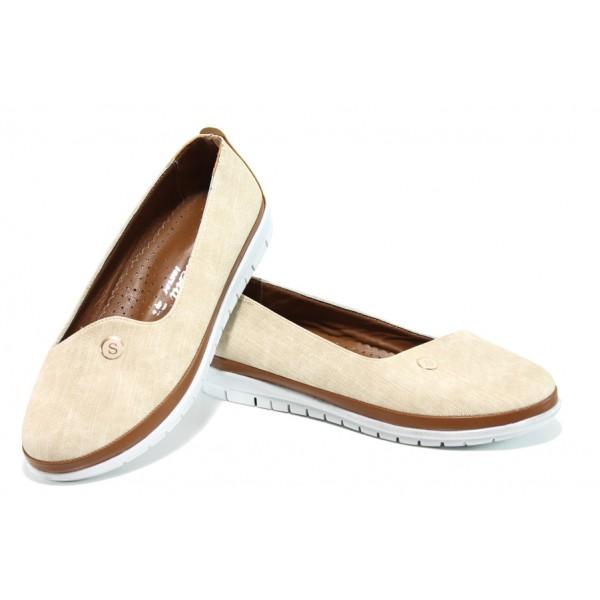 Дамски ортопедични обувки МИ 52 бежов   Равни дамски обувки   MES.BG
