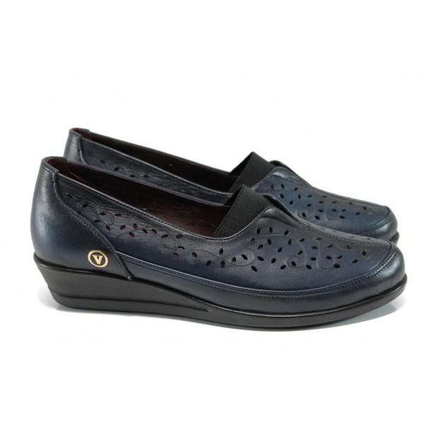 Ортопедични дамски обувки от естествена кожа МИ 1001 син | Дамски обувки на платформа | MES.BG
