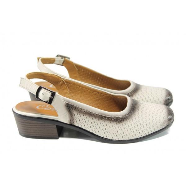 Анатомични дамски обувки от естествена кожа МИ 237 бежов | Дамски обувки на среден ток | MES.BG