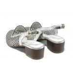 Дамски обувки от естествена кожа МИ 850 сребро | Дамски обувки на ток | MES.BG