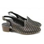 Дамски обувки от естествена кожа МИ 850 графит | Дамски обувки на ток | MES.BG