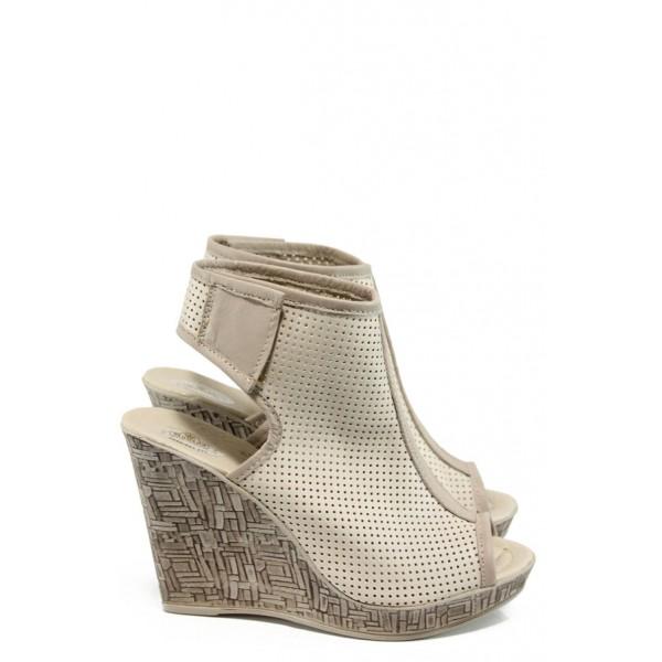 Анатомични дамски сандали от естествена кожа НЛ 265-платформа бежов | Дамски сандали на платформа | MES.BG