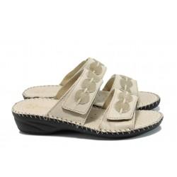 Анатомични български чехли от естествена кожа ГР 300045 бежов | Дамски чехли | MES.BG