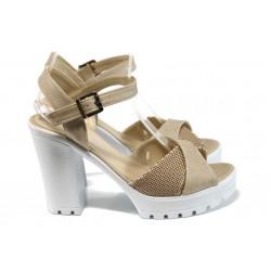 Анатомични дамски сандали на ток МИ 82 бежов | Дамски сандали на ток | MES.BG