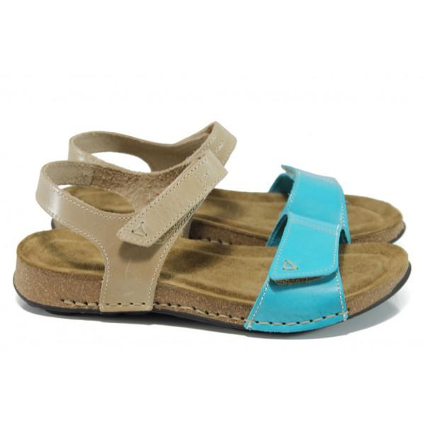 Анатомични дамски сандали от естествена кожа ГР 14930 бежов-син | Равни дамски сандали | MES.BG