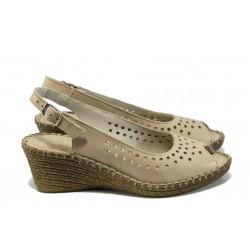 Анатомични дамски сандали от естествена кожа ГР 34004 бежов | Дамски сандали на платформа | MES.BG