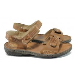 Анатомични български сандали от естествена кожа ГР 9012 кафяв | Равни дамски сандали | MES.BG