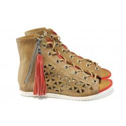 Анатомични български сандали от естествена кожа ИО 1762 бежов | Равни дамски сандали | MES.BG