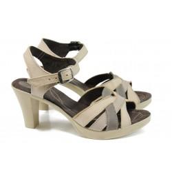 Анатомични български сандали от естествена кожа НЛ 202-6843 бежов | Дамски сандали на ток | MES.BG