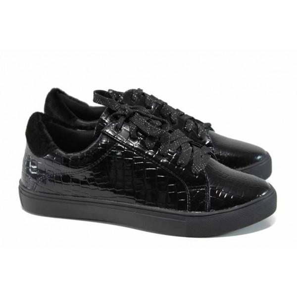 Дамски спортни обувки АБ 15240 черен | Равни дамски обувки | MES.BG
