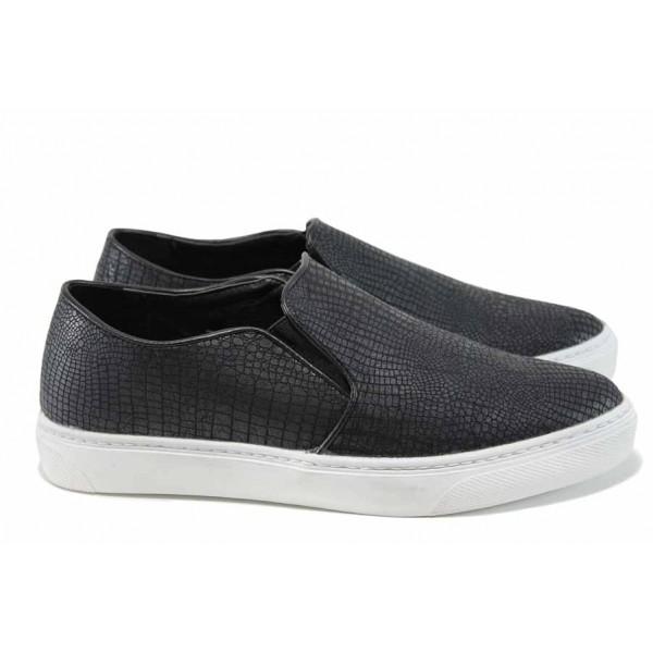 Дамски спортни обувки АБ 16267 черен кожа | Равни дамски обувки | MES.BG