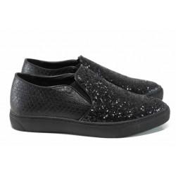 Дамски спортни обувки АБ 16267 черен | Равни дамски обувки | MES.BG