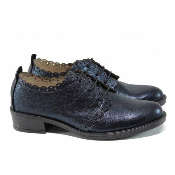 Анатомични български дамски обувки от естествена кожа ЕМИ Валя/Bata син сатен | Дамски обувки на среден ток | MES.BG