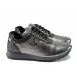 Анатомични дамски спортни обувки от естествена кожа МИ 1793 сив | Равни дамски обувки | MES.BG
