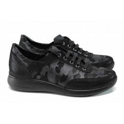 Анатомични дамски спортни обувки от естествена кожа МИ 511-198 черен | Равни дамски обувки | MES.BG