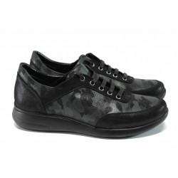Анатомични дамски спортни обувки от естествена кожа МИ 511-198 зелен | Равни дамски обувки | MES.BG