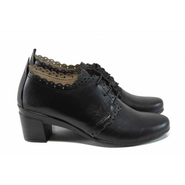 Анатомични български дамски обувки от естествена кожа ЕМИ Валя-833 черен | Дамски обувки на среден ток | MES.BG