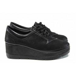 Анатомични дамски обувки от естествена кожа МИ 808-771 черен | Дамски обувки на платформа | MES.BG