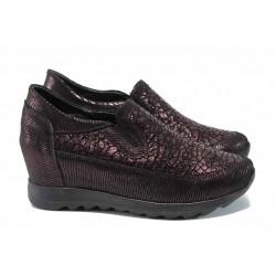 Анатомични дамски обувки със скрита платформа МИ 99 бордо | Дамски обувки на платформа | MES.BG