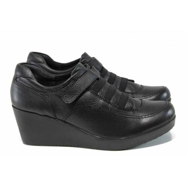 Дамски ортопедични обувки от естествена кожа МИ 614 черен | Дамски обувки на платформа | MES.BG