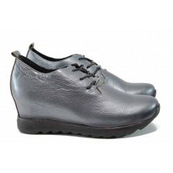 Анатомични дамски обувки от естествена кожа МИ 97-100 сив | Дамски обувки на платформа | MES.BG