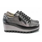 Анатомични дамски обувки от естествена кожа МИ 111 сив | Дамски обувки на платформа | MES.BG