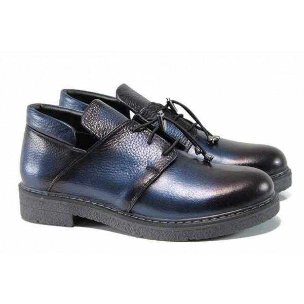 Анатомични дамски обувки от естествена кожа МИ 316 син | Равни дамски обувки | MES.BG