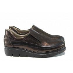Анатомични дамски обувки от естествена кожа МИ 110 кафе | Равни дамски обувки | MES.BG