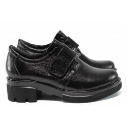 Анатомични дамски обувки от естествена кожа МИ 650-8710 черен | Обувки на среден ток | MES.BG